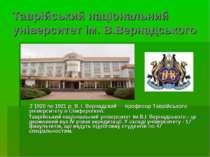 Таврійський національний університет ім. В.Вернадського З 1920 по 1921 р. В. ...