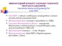 МІЖНАРОДНИЙ КОНКУРС НАУКОВО-ТЕХНІЧНОЇ ТВОРЧОСТІ ШКОЛЯРІВ International Scienc...