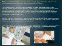 Під дією шкідливих речовин в організмі людини можуть відбуватися різні поруше...