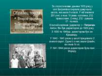 За статистичними даними 1913 року у селі Багринівка існувала румунська школа,...