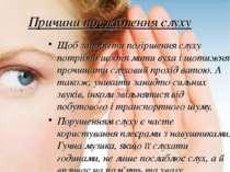 Причини послаблення слуху Щоб запобігти погіршення слуху потрібно щодня мити ...