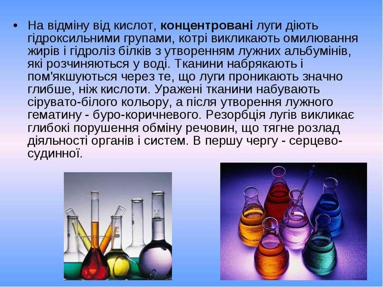На відміну від кислот,концентрованілуги діють гідроксильними групами, котрі...