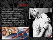 Мозок За багаторічними дослідженнями вже давно відомо, що куріння підвищує ри...