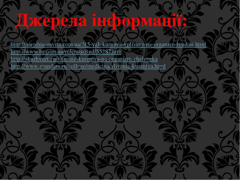 http://narodna-osvita.com.ua/315-yak-kurnnya-vplivaye-na-organzm-lyudini.html...