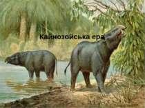 Палеогеновий Неогеновий Далі Кайнозойська ера Третинний період Четвертинний (...