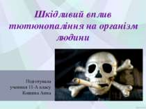 Шкідливий вплив тютюнопаління на організм людини Підготувала учениця 11-А кла...