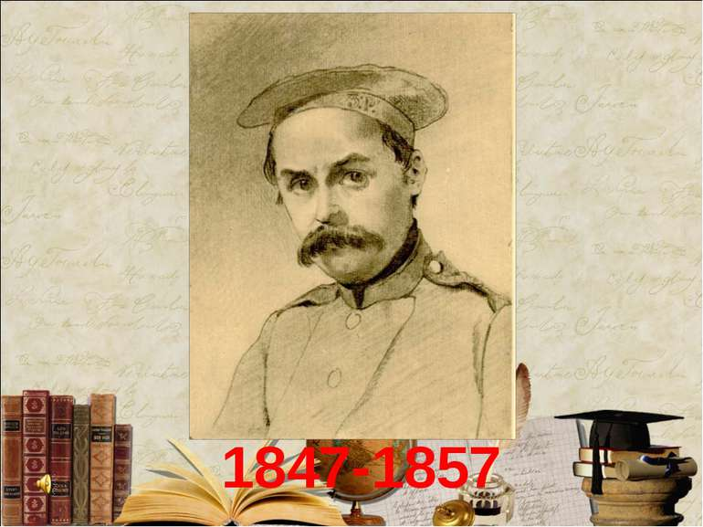 1847-1857