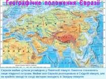 Євразія майже цілком розміщена у Північній півкулі. Виняток становлять лише п...