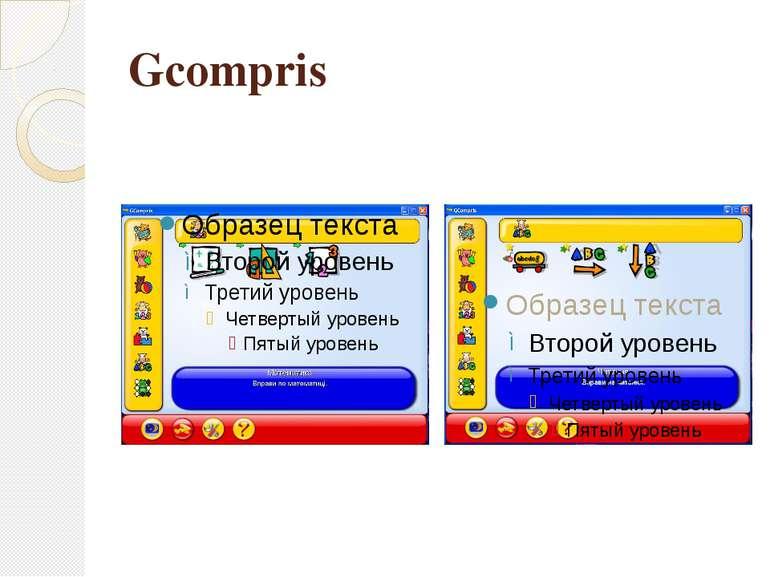 Gcompris