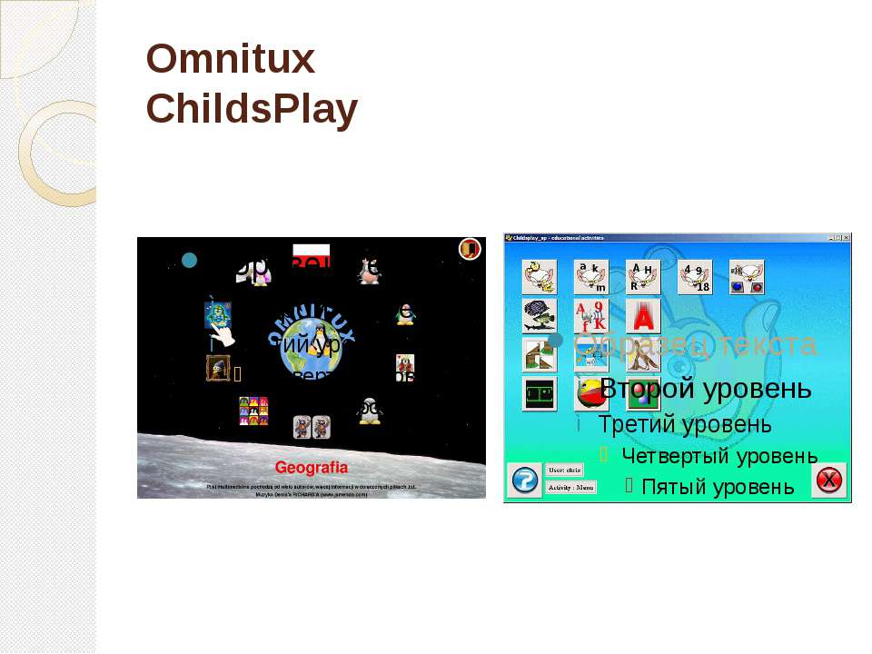 Omnitux ChildsPlay