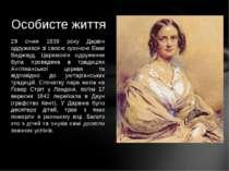 29 січня 1839 року Дарвін одружився зі своєю кузиною Еммі Веджвуд. Церемонія ...