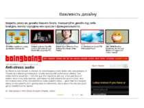 Важливість дизайну Зверніть увагу на дизайн Вашого блога. Налаштуйте дизайн п...