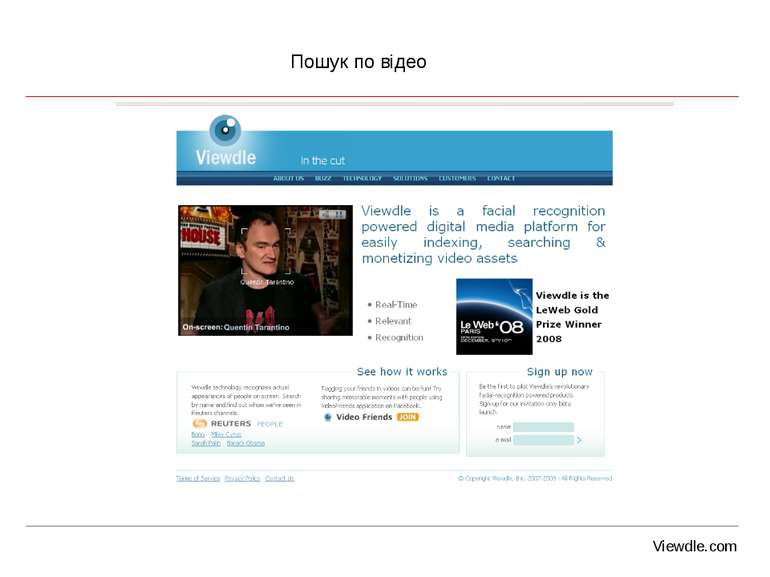 Пошук по відео Viewdle.com