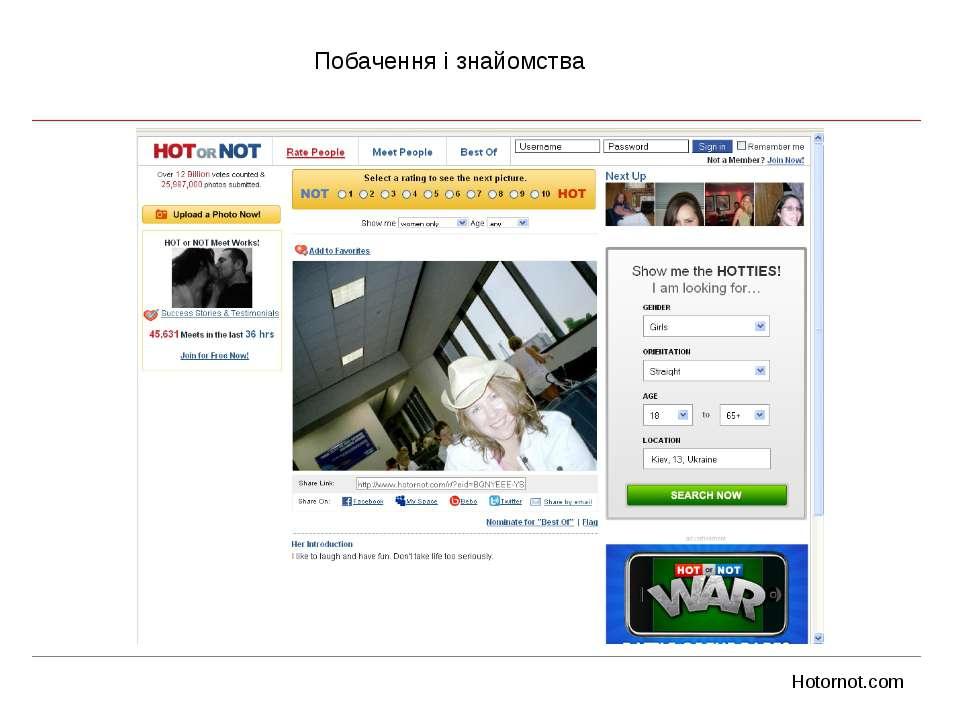 Побачення і знайомства Hotornot.com