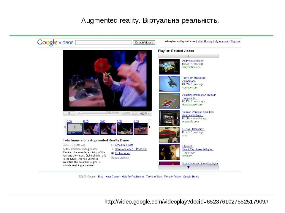 Augmented reality. Віртуальна реальність. http://video.google.com/videoplay?d...