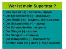 Wer ist mein Superstar ? Das Gebiet (-e) - область, сфера Der Modemacher (-) ...