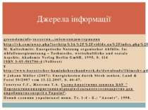 green-dom.info›экология…зибен-линден-германия http://vk.com/away.php?to=htt...