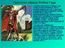 Прототип образу Робіна Гуда Особа прототипу Робіна Гуда точно не встановлена....