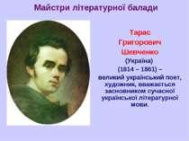 Майстри літературної балади Тарас Григорович Шевченко (Україна) (1814 – 1861)...