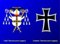 Герб Тевтонського ордену Символ Тевтонського ордену