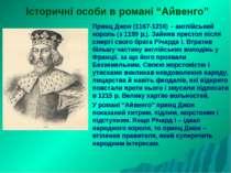 """Історичні особи в романі """"Айвенго"""" Принц Джон (1167-1216) – англійський корол..."""