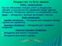 Лицарство та його закони Одяг і геральдика Під час військових походів, участі...