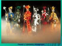 Лицарі у турнірних обладунках