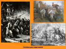 Селянське повстання