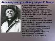 """Антилюдська суть війни у творах Г. Белля У 1950 р. вийшла збірка оповідань """"П..."""