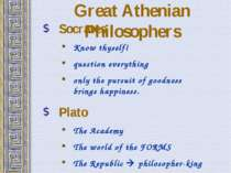 Great Athenian Philosophers Socrates Know thyself! question everything only t...