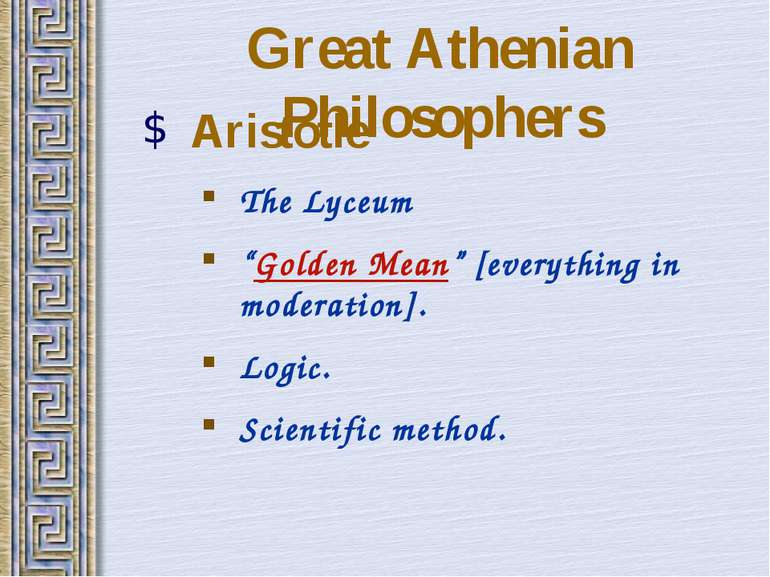 """Great Athenian Philosophers Aristotle The Lyceum """"Golden Mean"""" [everything in..."""