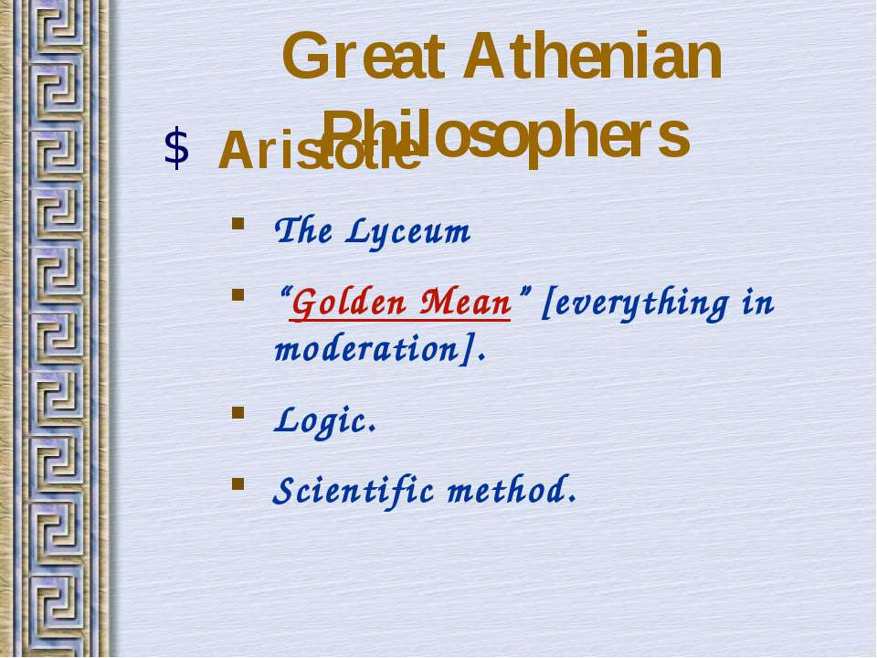 "Great Athenian Philosophers Aristotle The Lyceum ""Golden Mean"" [everything in..."
