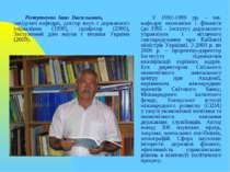 У 1992-1999 pp. - зав. кафедри економіки і фінансів (до 1995 - Інститут держа...