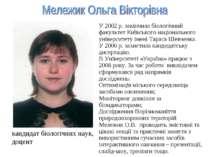 кандидат біологічних наук, доцент У 2002 р. закінчила біологічний факультет К...