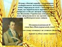 Основоположником її став Іван Котляревський, який Основоположником її став Ів...