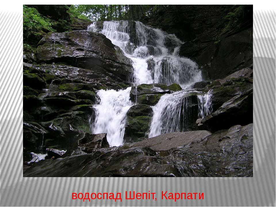 водоспад Шепіт, Карпати
