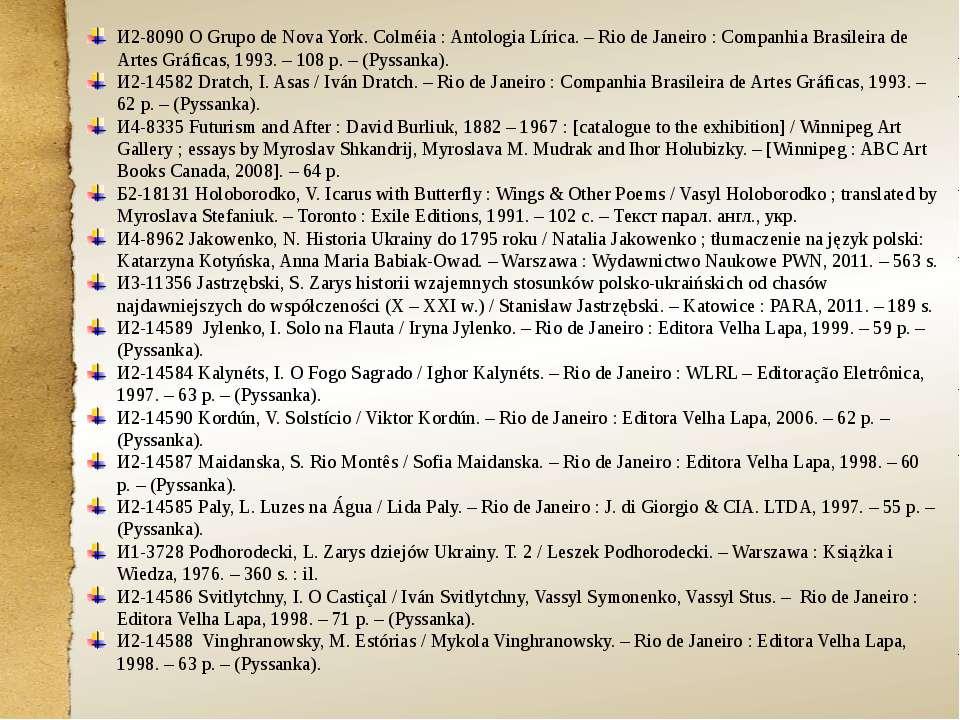 И2-8090 O Grupo de Nova York. Colméia : Antologia Lírica. – Rio de Janeiro : ...