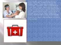 Немаловажливим елементом лікувально-охоронного режиму є раціональне обмеження...