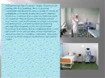 Турбуючись про чистоту палат і хворих, медичні сестри повинні самі бути охайн...