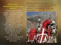 Романський побудований за римським зразком. Ще одна причина єдності стилю це ...
