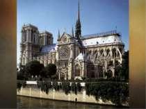 Нотр-Дам, Париж