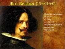 Дієго Веласкес (1599 1660) Веласкес народився в Севільї в 1599 р., у небагаті...