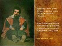 Протягом 1640-х років Веласкес створив серію портретів карликів і блазнів. Кр...