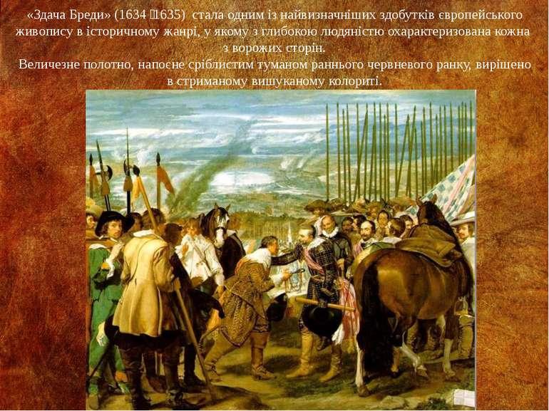 «Здача Бреди» (1634 1635) стала одним із найвизначніших здобутків європейсько...