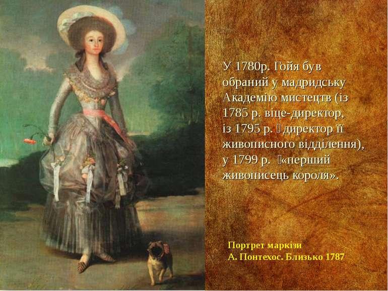 У 1780р. Гойя був обраний у мадридську Академію мистецтв (із 1785 р. віце-дир...