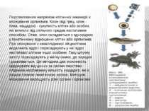 Перспективним напрямом клітинної інженерії є клонування організмів. Клон (від...
