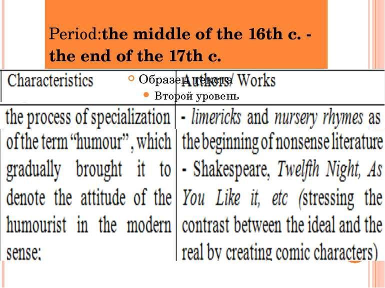 Period:the middle of the 16th c. - the end of the 17th c.