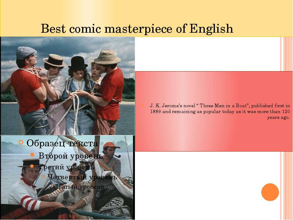 "Best comic masterpiece of English J. K. Jerome's novel "" Three Men in a Boat""..."