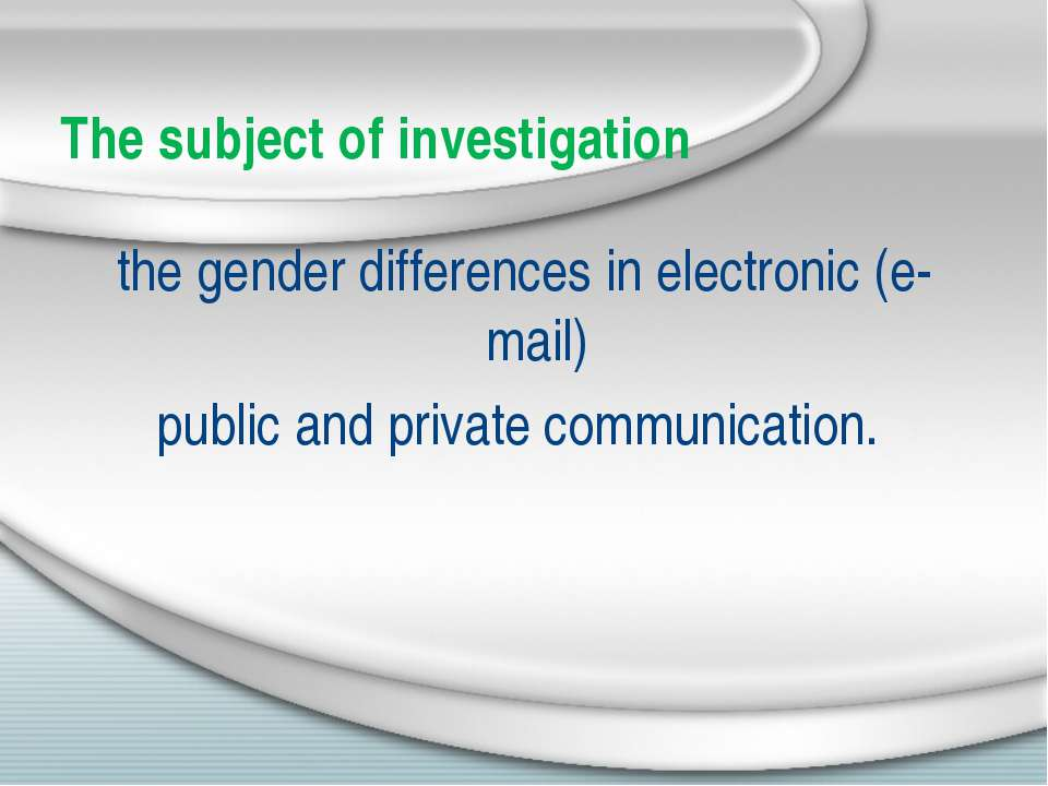 The subject of investigation the gender differences in electronic (e-mail) pu...