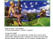 Творчість Моїм батькам - Ганнi Iванiвнi й Панасу Дем'яновичу з любов'ю i заж...